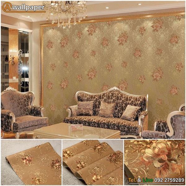 wallpaper_Golden_900813