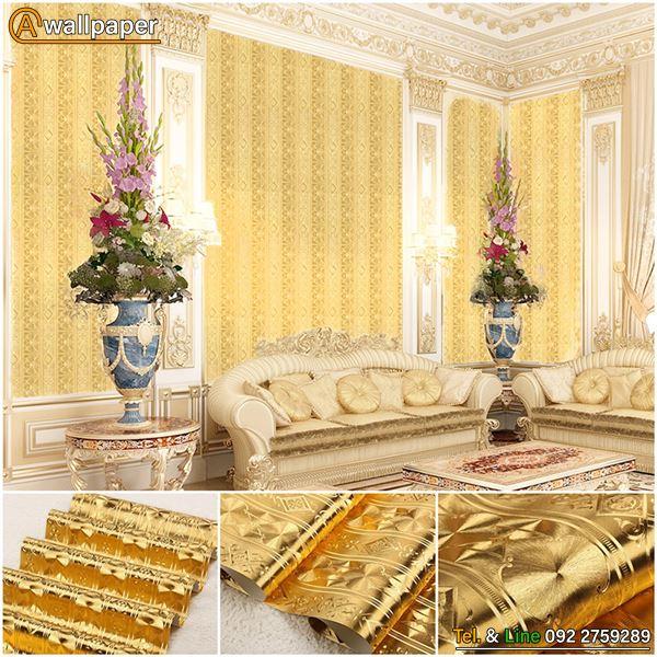 wallpaper_Golden_90111