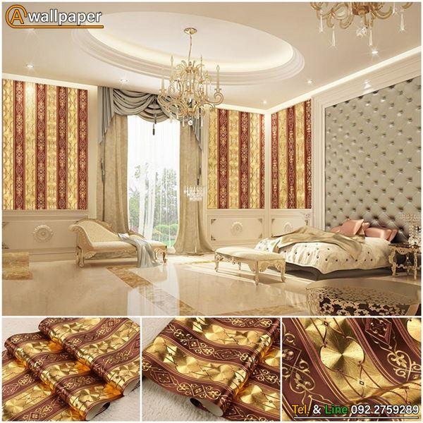 wallpaper_Golden_90112