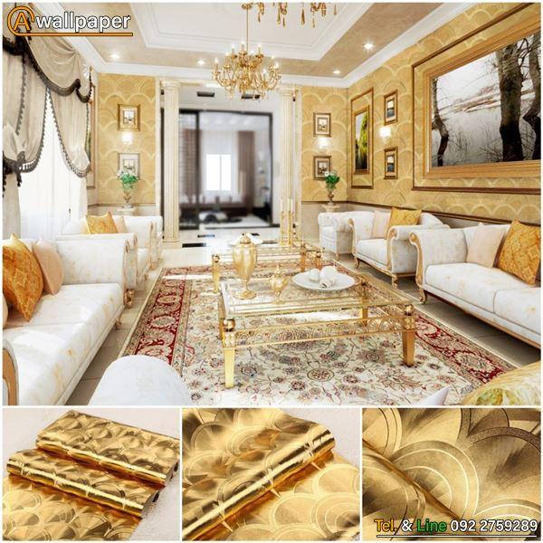 wallpaper_Golden_90131