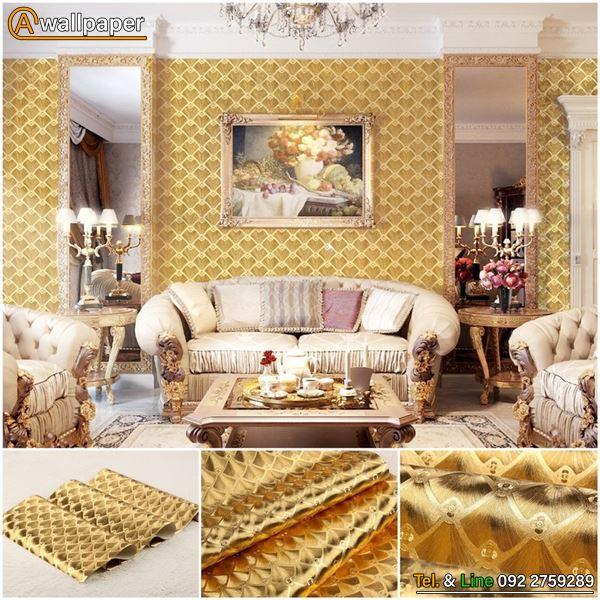 wallpaper_Golden_90221