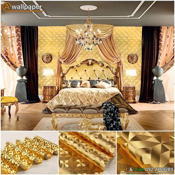 wallpaper_Golden_90330