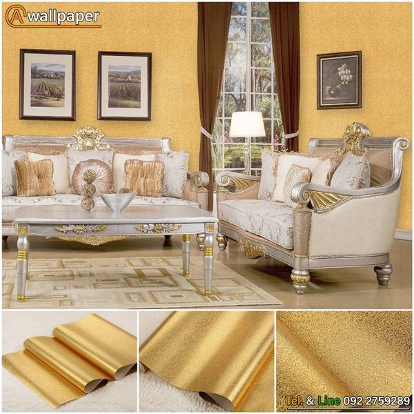wallpaper_Golden_90560