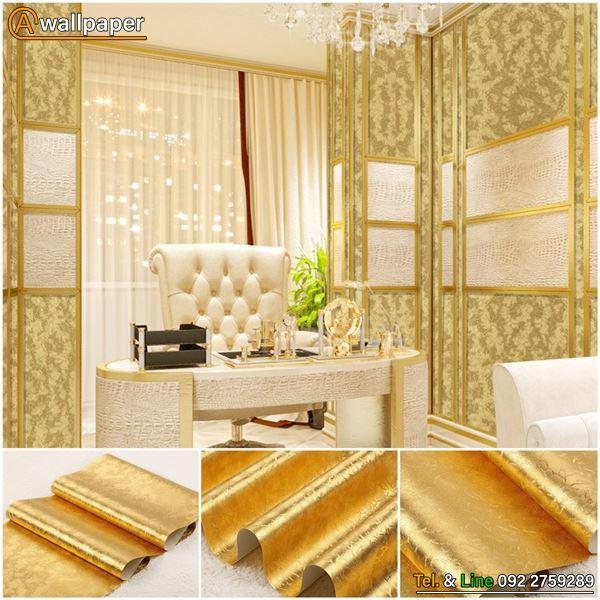 wallpaper_Golden_90660