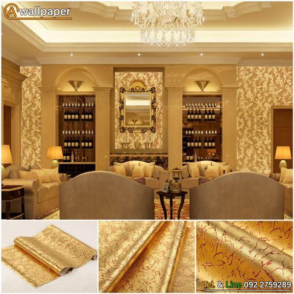 wallpaper_Golden_90661