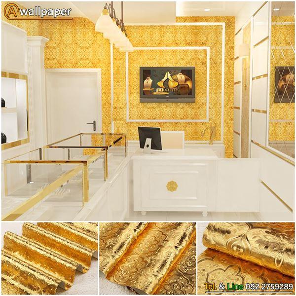 wallpaper_Golden_91320