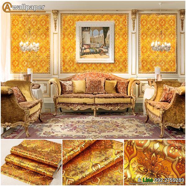 wallpaper_Golden_91321