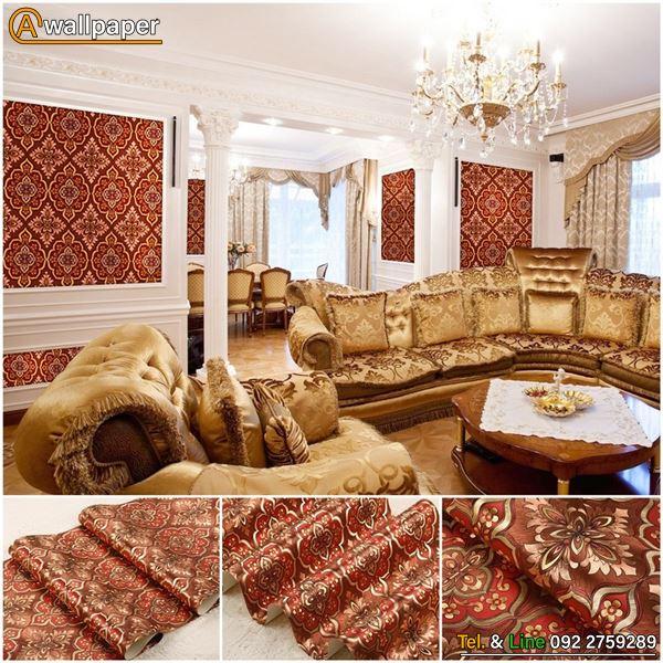 wallpaper_Golden_91322