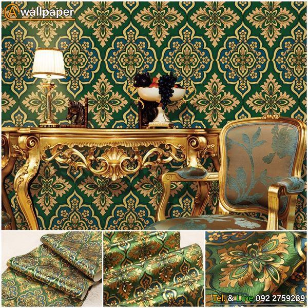 wallpaper_Golden_91323