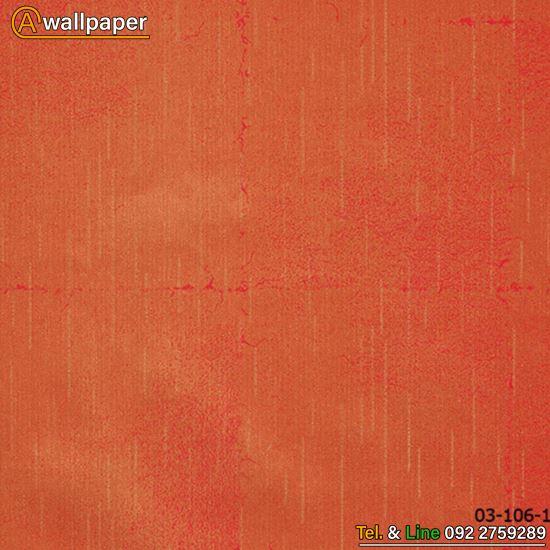 Wallpaper_Line Thai-ll_03-106-1