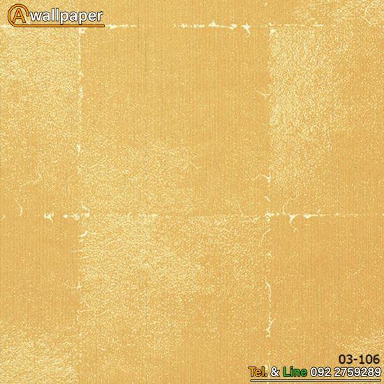 Wallpaper_Line Thai-ll_03-106