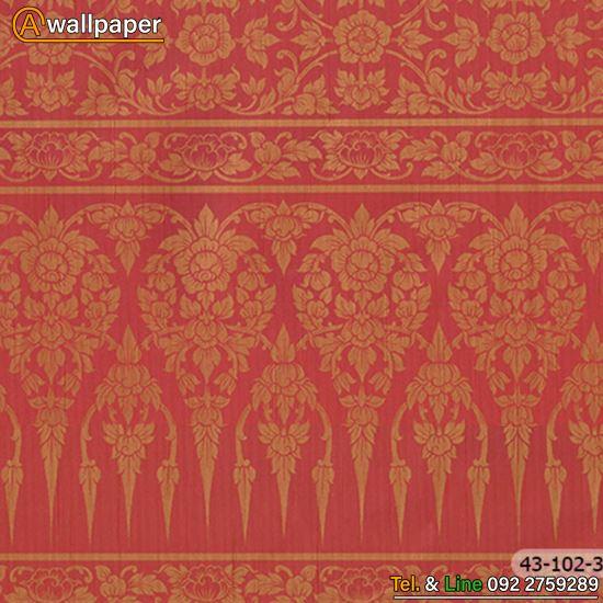 Wallpaper_Line Thai-ll_43-102-3