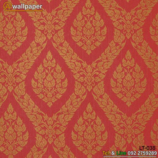 Wallpaper_Line Thai-ll_LT-038