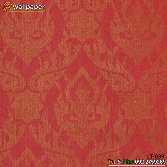 Wallpaper_Line Thai-ll_LT-039