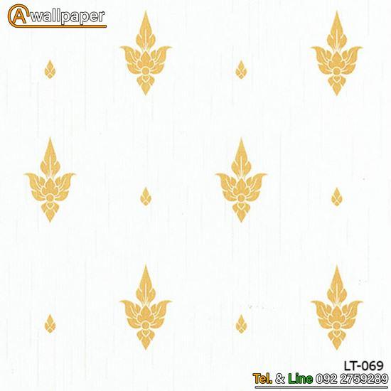 Wallpaper_Line Thai-ll_LT-069