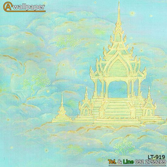 Wallpaper_Line Thai-ll_LT-919