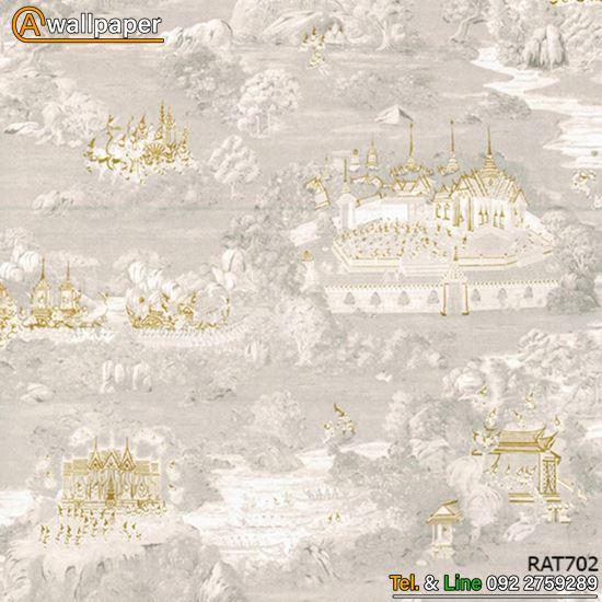 Wallpaper_Line Thai-ll_RAT702