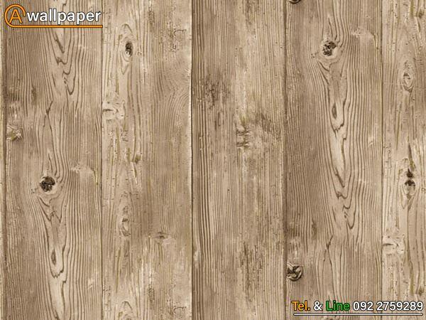 Wallpaper_Natunal2_87005-2