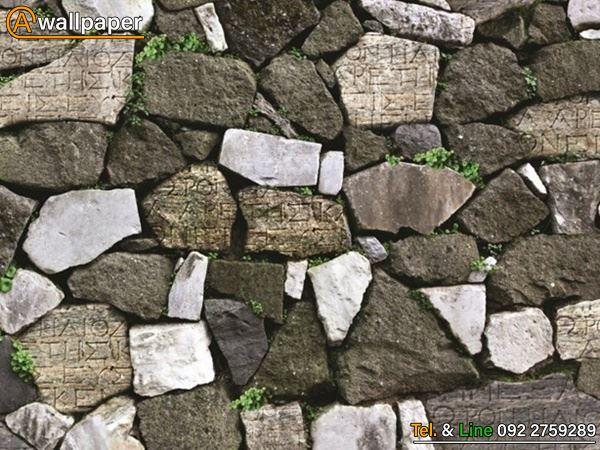 Wallpaper_Natunal2_87012-3