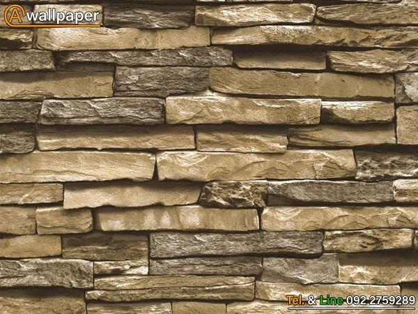 Wallpaper_Natunal2_87030-3