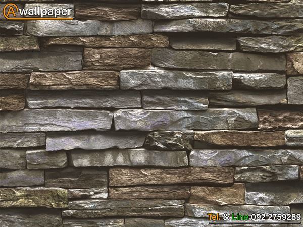 Wallpaper_Natunal2_87030-4