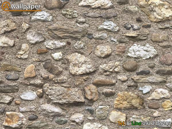 Wallpaper_Natunal2_87031-2