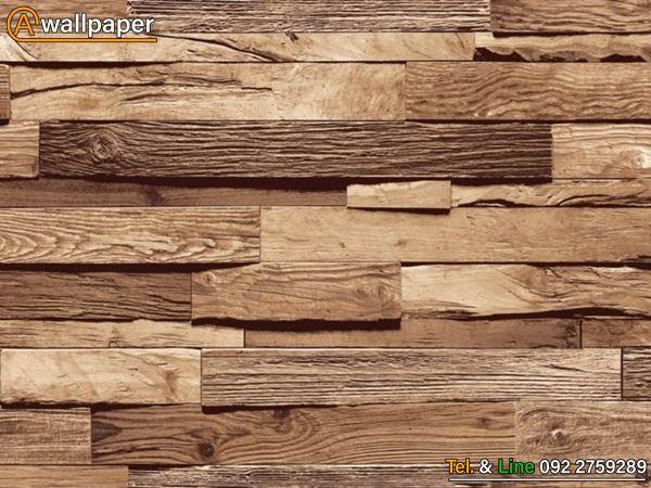 Wallpaper_Natunal2_87035-1