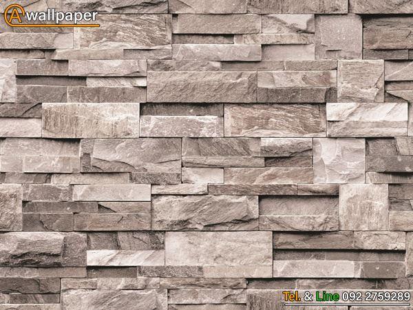 Wallpaper_Natunal2_87038-1