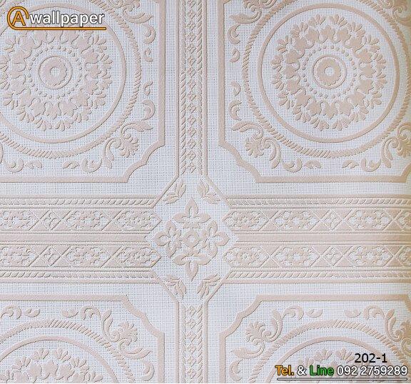 Wallpaper_Pro3_202-1