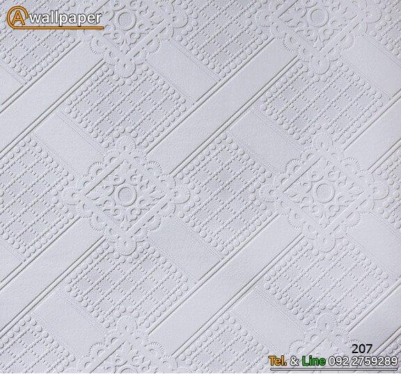 Wallpaper_Pro3_207