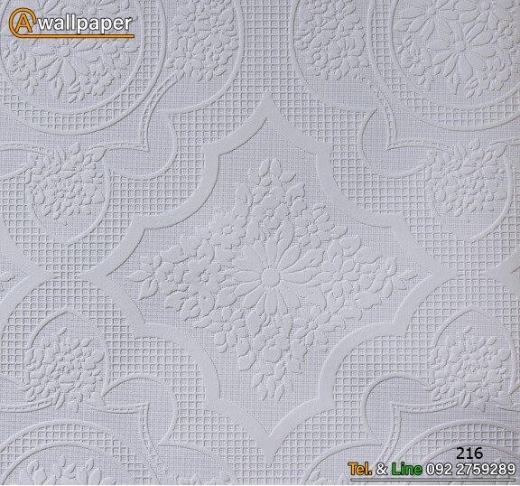 Wallpaper_Pro3_216