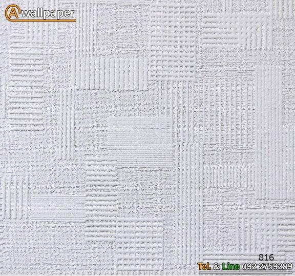 Wallpaper_Pro3_816