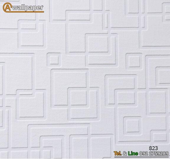 Wallpaper_Pro3_823
