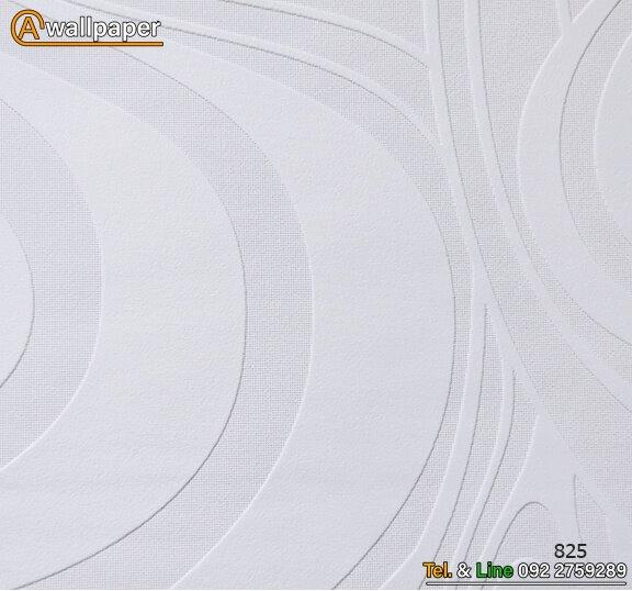Wallpaper_Pro3_825