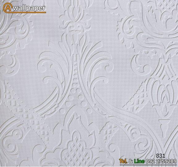 Wallpaper_Pro3_831