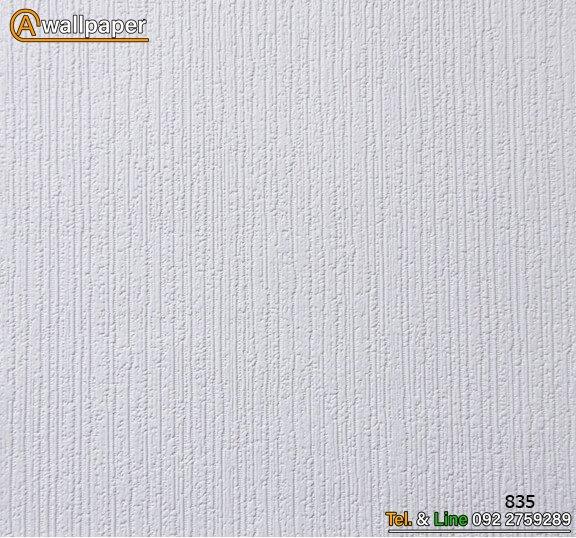 Wallpaper_Pro3_835