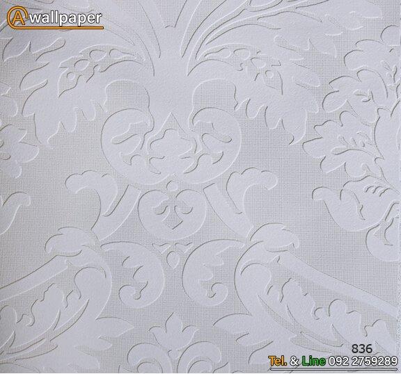 Wallpaper_Pro3_836