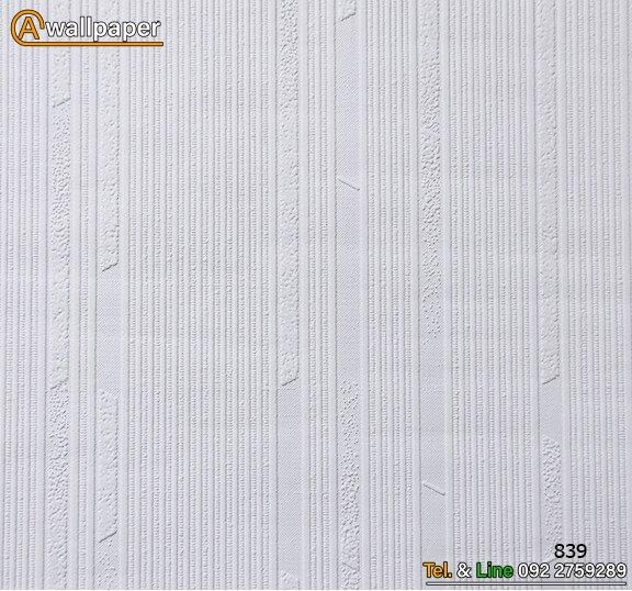 Wallpaper_Pro3_839