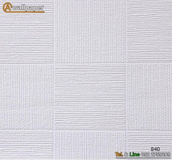 Wallpaper_Pro3_840