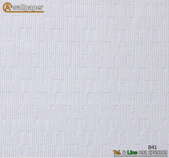 Wallpaper_Pro3_841