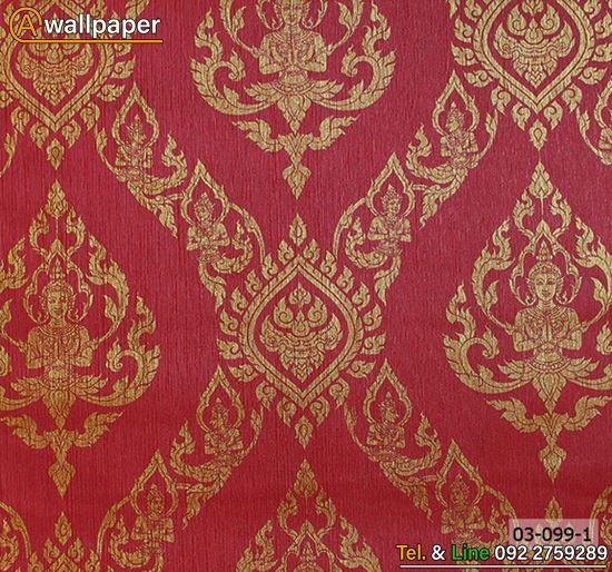 Wallpaper_Sukhothai_03-099-1