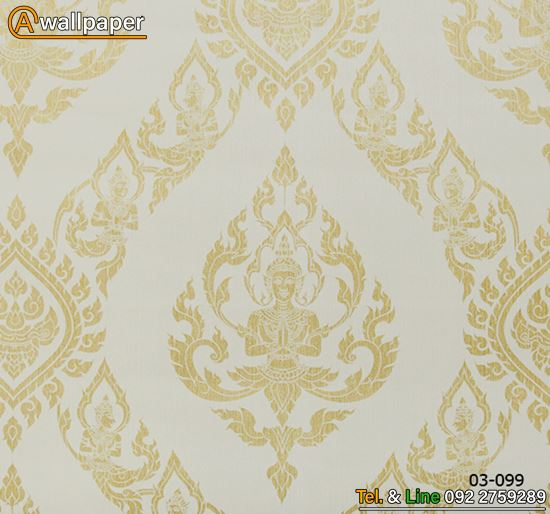 Wallpaper_Sukhothai_03-099