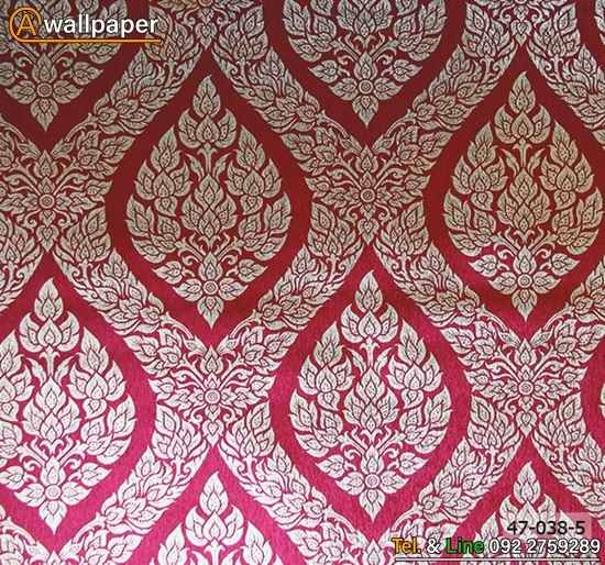 Wallpaper_Sukhothai_47-038-5
