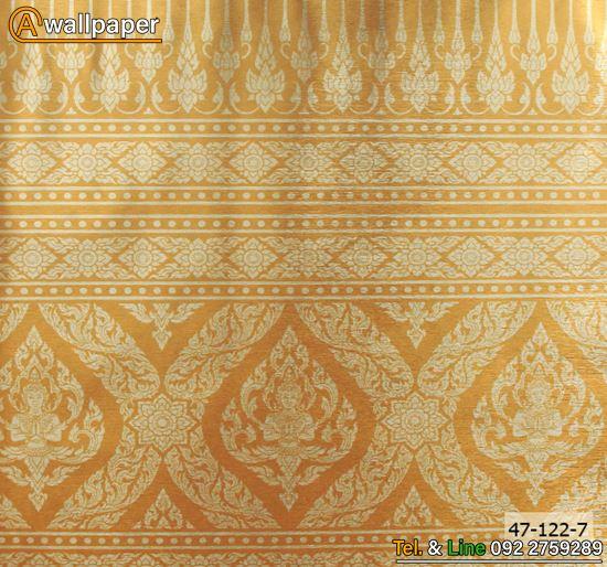 Wallpaper_Sukhothai_18120