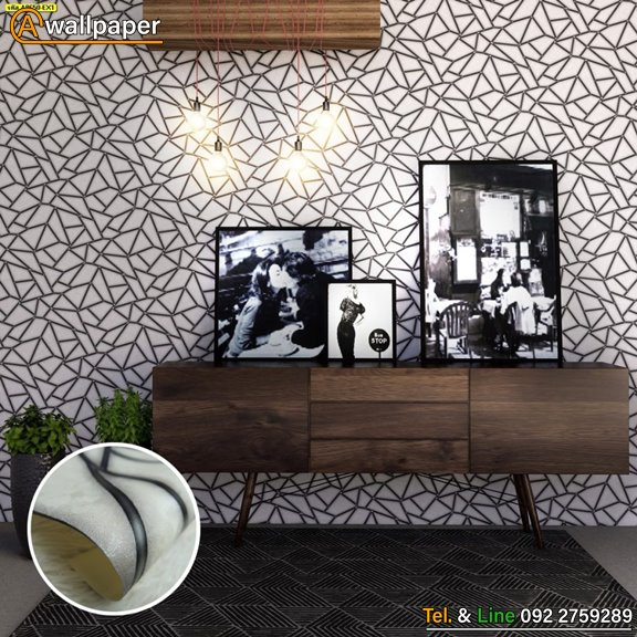 Wallpaper_My Style_A8650