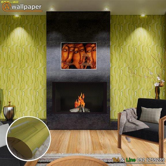 Wallpaper_My Style_YS-250501