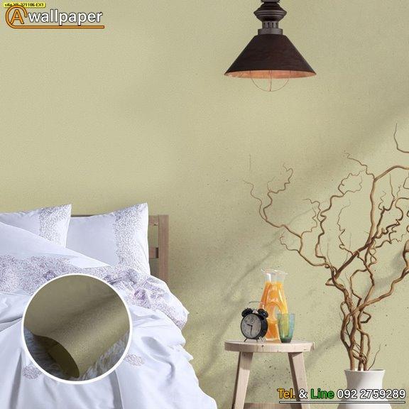 Wallpaper_My Style_YS-321106