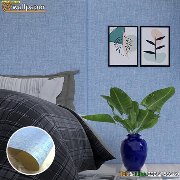 Wallpaper_My Style_YS-981407