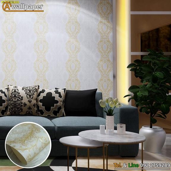 Wallpaper_My Style_YS-981502