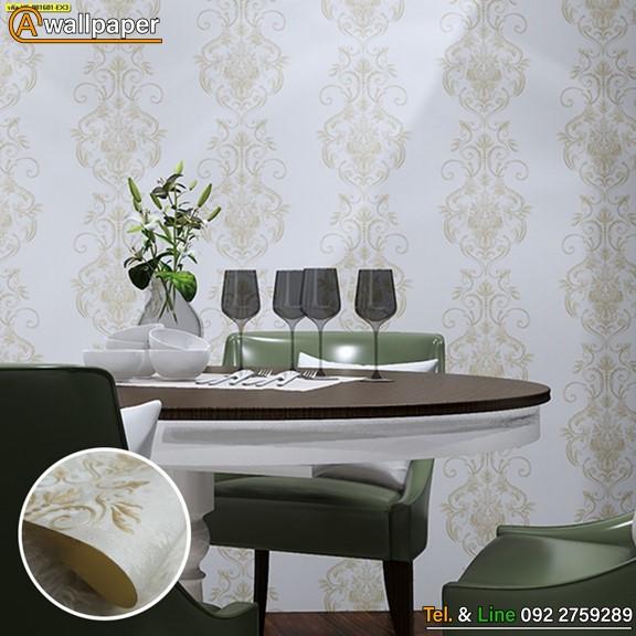 Wallpaper_My Style_YS-981601